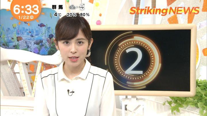 2018年01月22日久慈暁子の画像12枚目