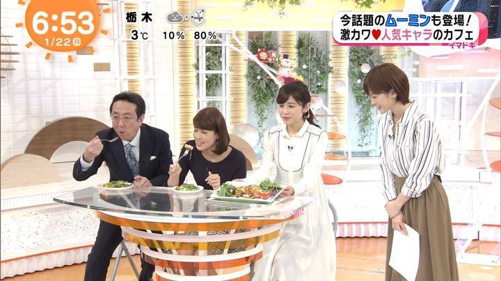 2018年01月22日久慈暁子の画像13枚目