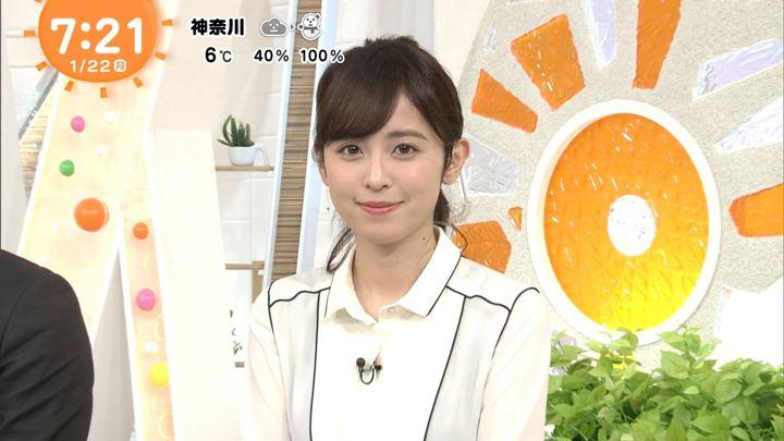2018年01月22日久慈暁子の画像16枚目