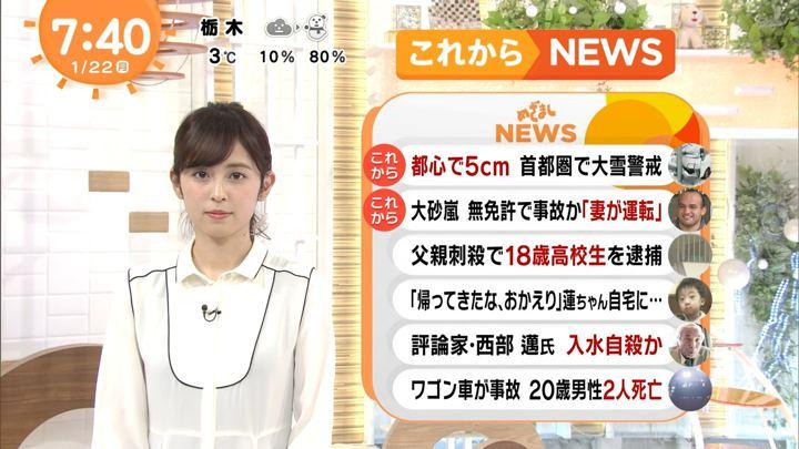 2018年01月22日久慈暁子の画像17枚目