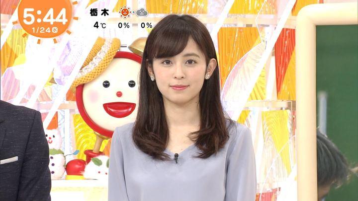 2018年01月24日久慈暁子の画像03枚目