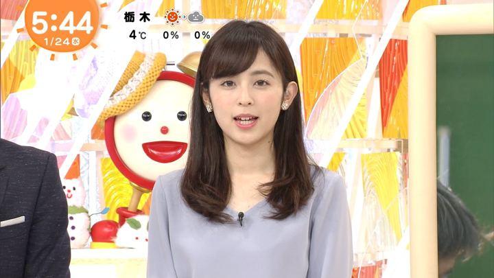2018年01月24日久慈暁子の画像04枚目