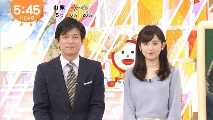 2018年01月24日久慈暁子の画像06枚目