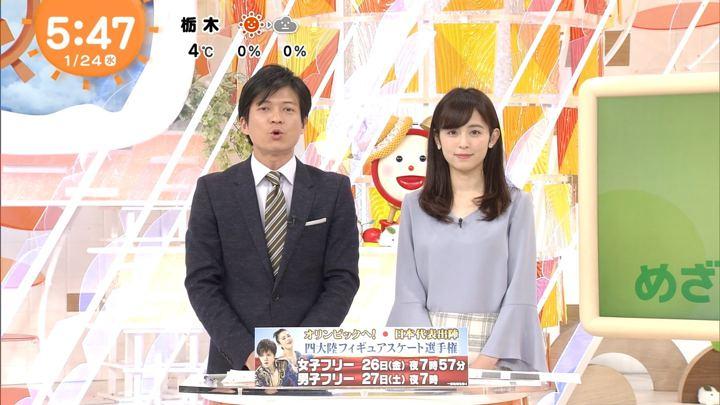 2018年01月24日久慈暁子の画像07枚目