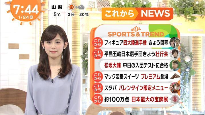 2018年01月24日久慈暁子の画像38枚目