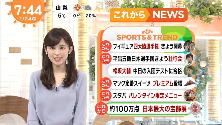 2018年01月24日久慈暁子の画像39枚目