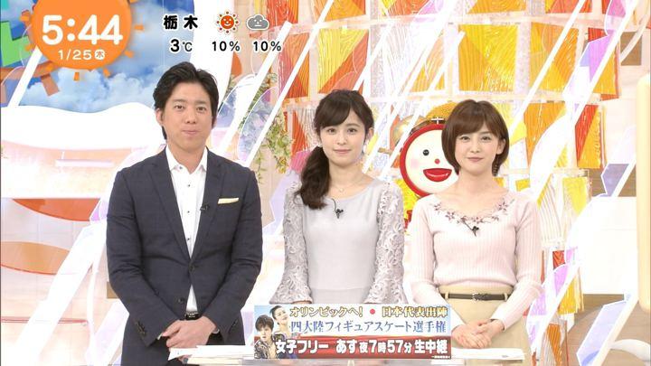 2018年01月25日久慈暁子の画像02枚目