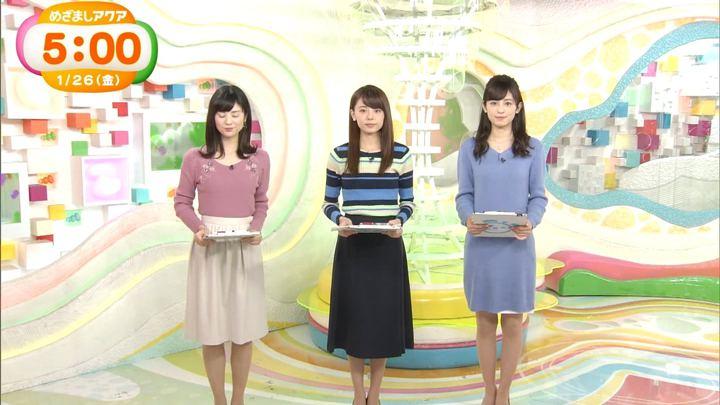 2018年01月26日久慈暁子の画像13枚目