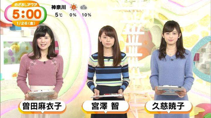 2018年01月26日久慈暁子の画像15枚目