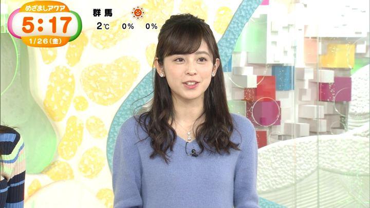 2018年01月26日久慈暁子の画像16枚目