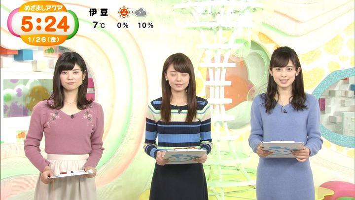 2018年01月26日久慈暁子の画像17枚目