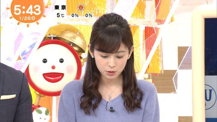 2018年01月26日久慈暁子の画像20枚目