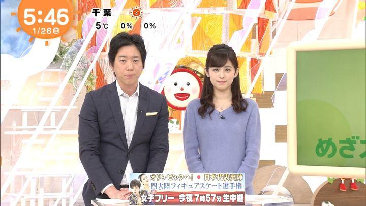2018年01月26日久慈暁子の画像21枚目