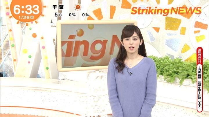 2018年01月26日久慈暁子の画像23枚目