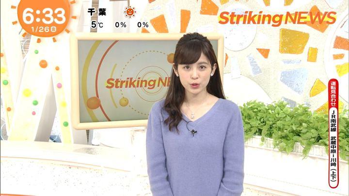 2018年01月26日久慈暁子の画像24枚目