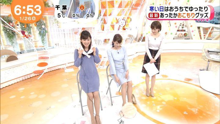 2018年01月26日久慈暁子の画像26枚目