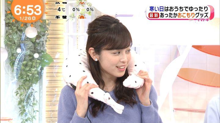 2018年01月26日久慈暁子の画像28枚目