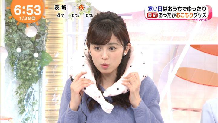 2018年01月26日久慈暁子の画像29枚目