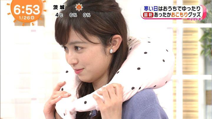 2018年01月26日久慈暁子の画像31枚目