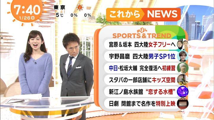 2018年01月26日久慈暁子の画像37枚目
