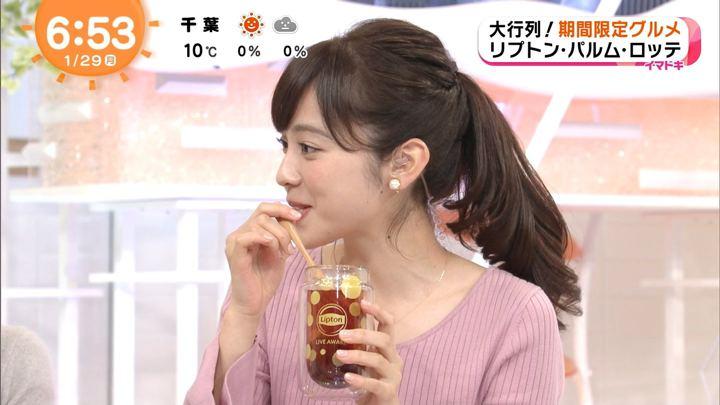 2018年01月29日久慈暁子の画像08枚目