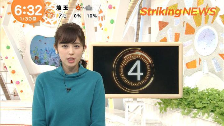 2018年01月30日久慈暁子の画像06枚目