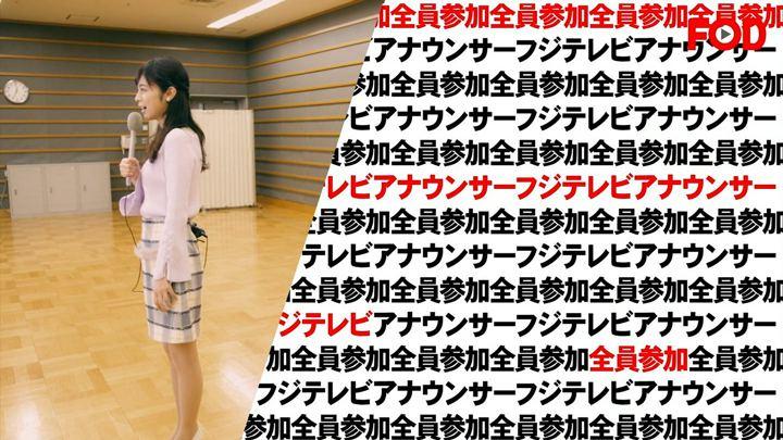 2018年01月30日久慈暁子の画像21枚目