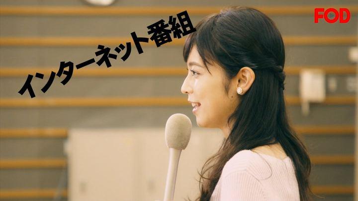 2018年01月30日久慈暁子の画像22枚目