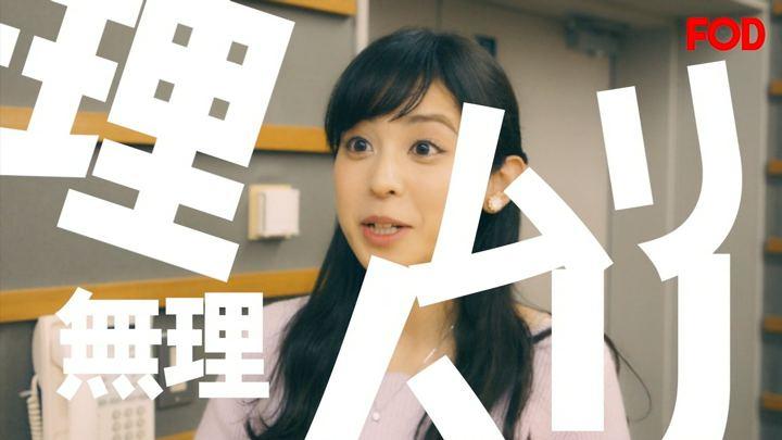 2018年01月30日久慈暁子の画像26枚目
