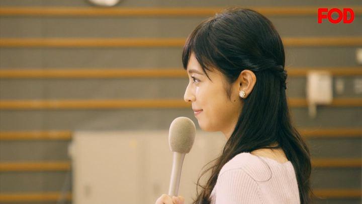 2018年01月30日久慈暁子の画像27枚目