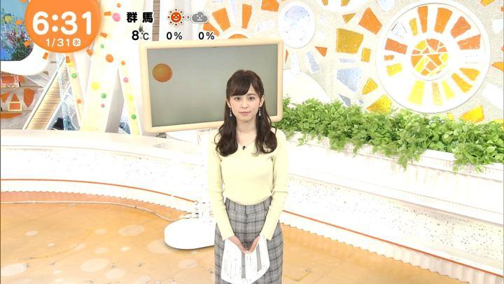 2018年01月31日久慈暁子の画像05枚目