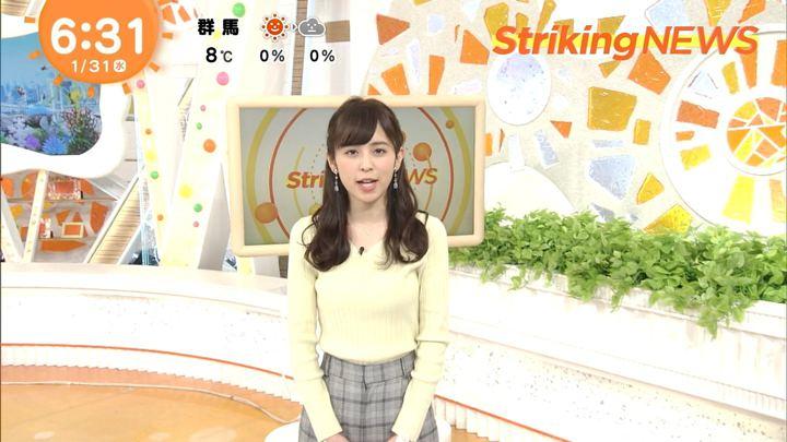 2018年01月31日久慈暁子の画像06枚目