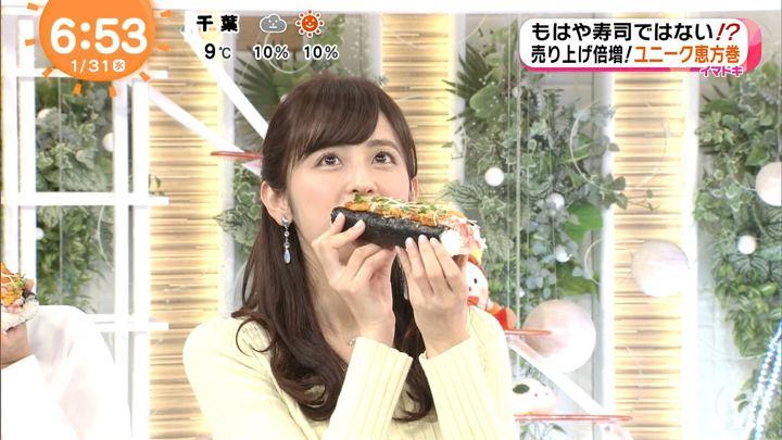 2018年01月31日久慈暁子の画像09枚目