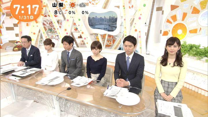 2018年01月31日久慈暁子の画像12枚目