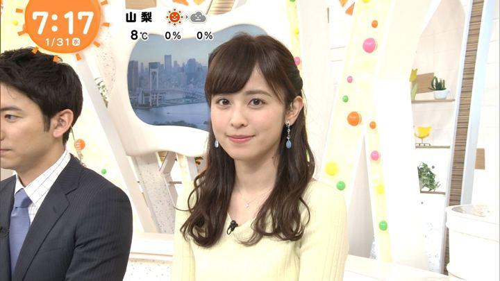 2018年01月31日久慈暁子の画像13枚目