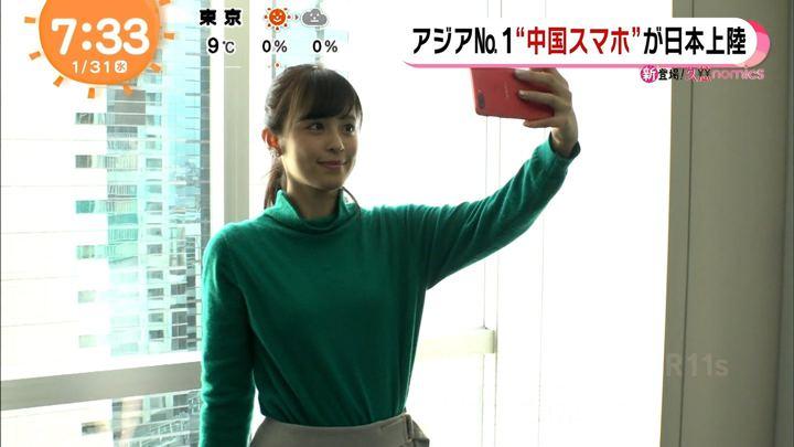 2018年01月31日久慈暁子の画像19枚目