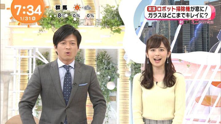 2018年01月31日久慈暁子の画像21枚目