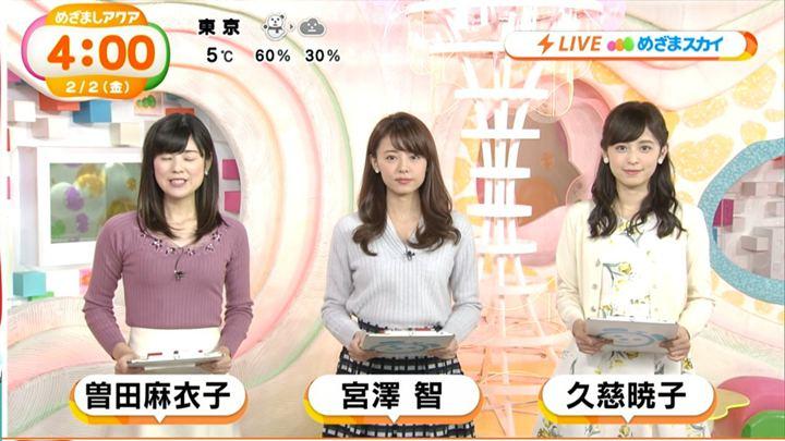 2018年02月02日久慈暁子の画像03枚目