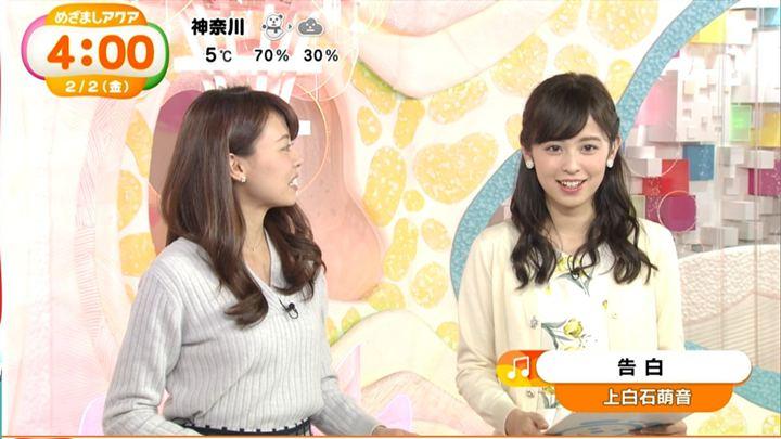 2018年02月02日久慈暁子の画像04枚目