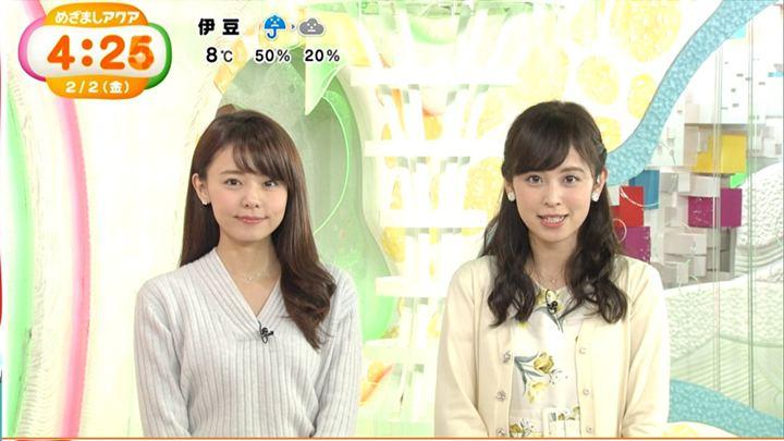 2018年02月02日久慈暁子の画像09枚目