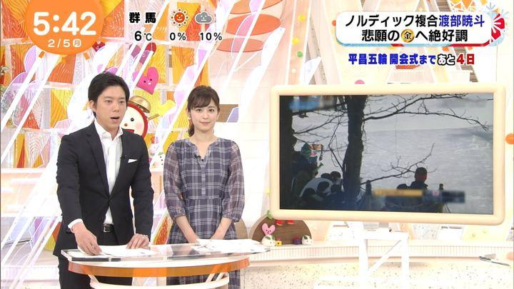 2018年02月05日久慈暁子の画像03枚目