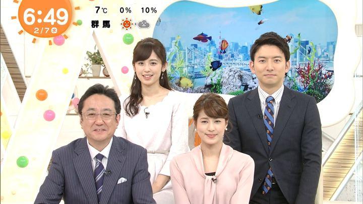 2018年02月07日久慈暁子の画像11枚目