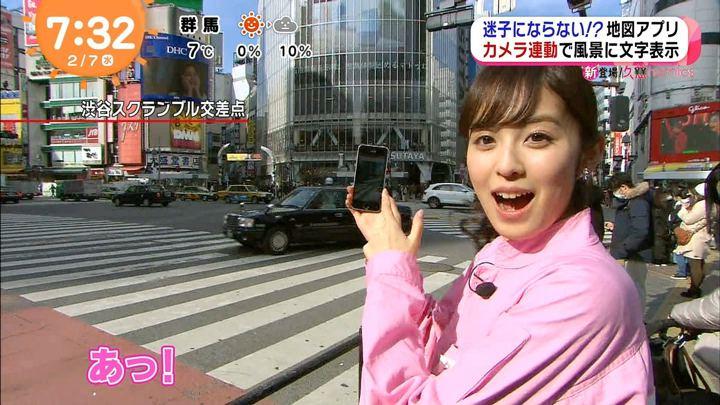 2018年02月07日久慈暁子の画像19枚目
