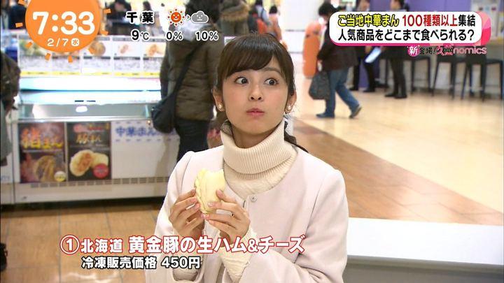 2018年02月07日久慈暁子の画像21枚目