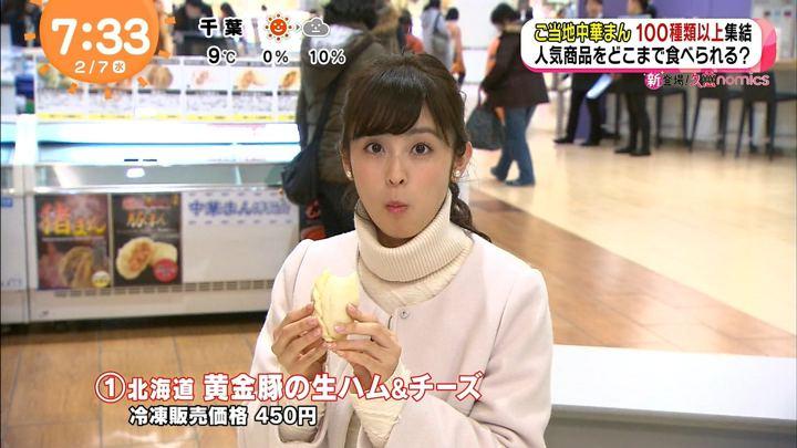 2018年02月07日久慈暁子の画像22枚目
