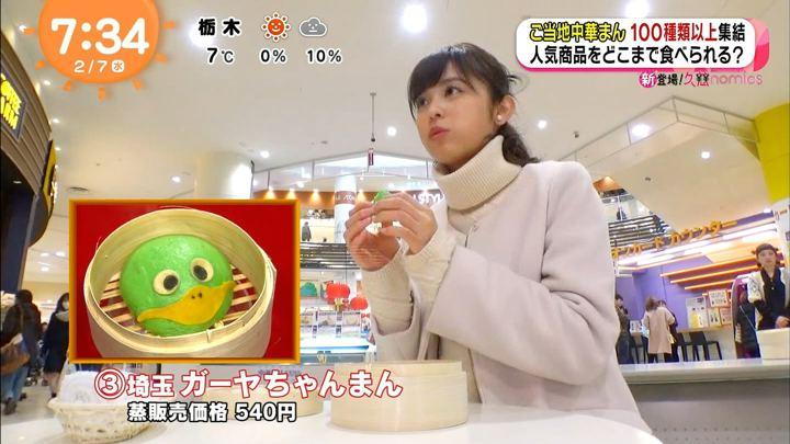 2018年02月07日久慈暁子の画像23枚目