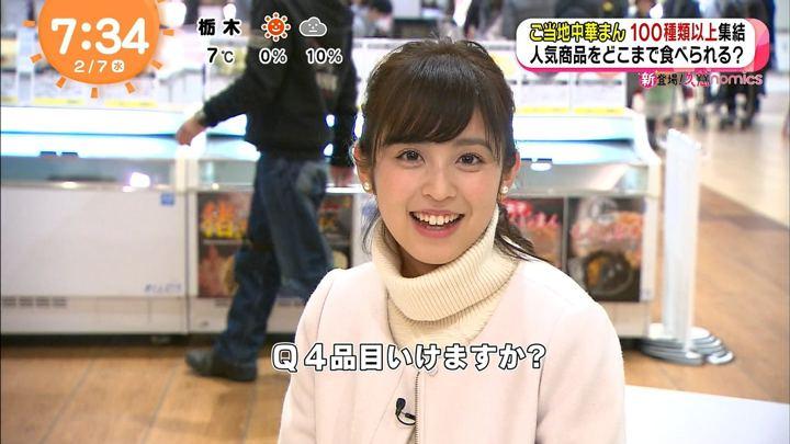 2018年02月07日久慈暁子の画像25枚目