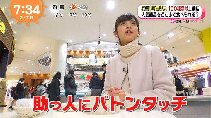 2018年02月07日久慈暁子の画像26枚目
