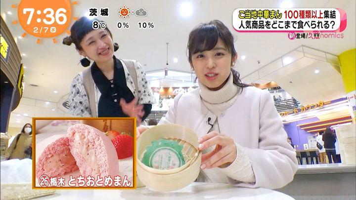 2018年02月07日久慈暁子の画像28枚目