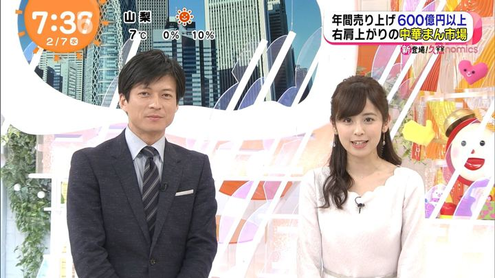2018年02月07日久慈暁子の画像29枚目